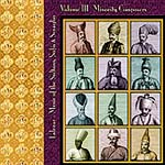 Minority Composers